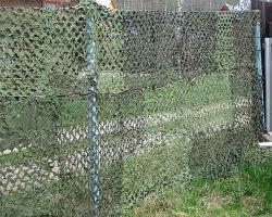 Маскировочная сетка на забор, для беседки